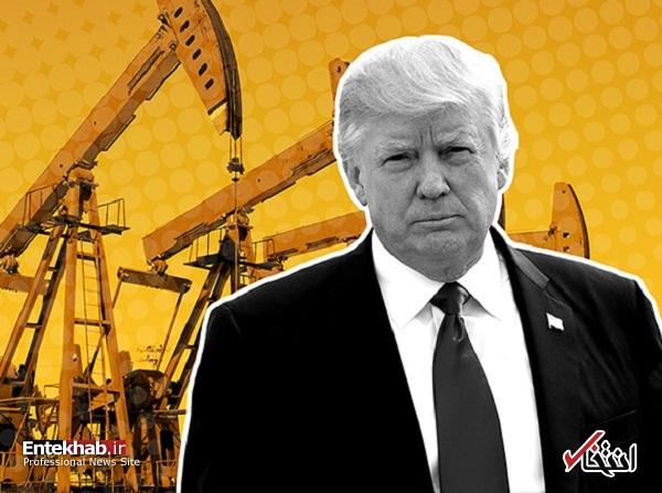 حقیقتی که ترامپ نمیخواهد آن را بپذیرد: ظرفیت نفت دنیا برای جبران نفت ایران، کافی نیست / حساب توئیتری ترامپ نمیتواند قیمت نفت را کاهش دهد؛ تنها راه حل، تغییر سیاستهای ضدایرانی اوست