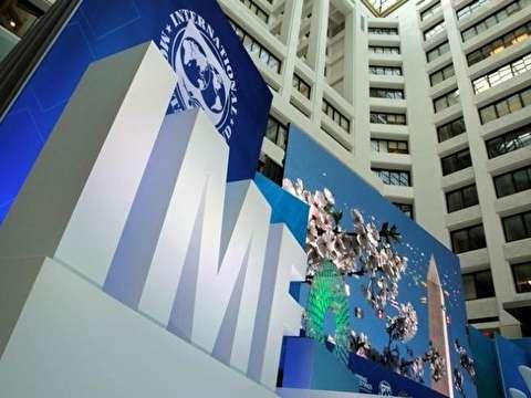 صندوق بینالمللی پول: به از سر گیری همکاری با کره شمالی امیدواریم