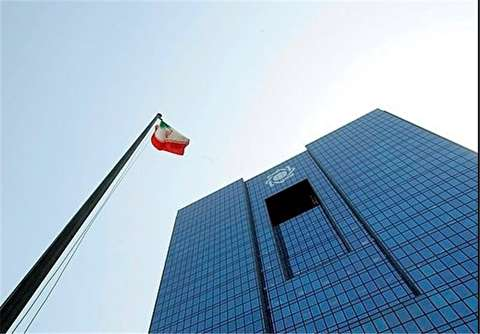 بانک مرکزی: جزئیات تخلفات تعاونی ثامنالحجج بعد از رسیدگی در محام قضایی، اعلام میشود