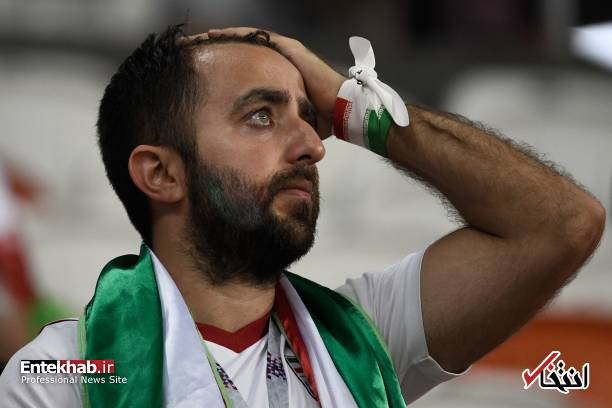 تصاویر : تماشاگران ایرانی دیدار ایران و پرتغال