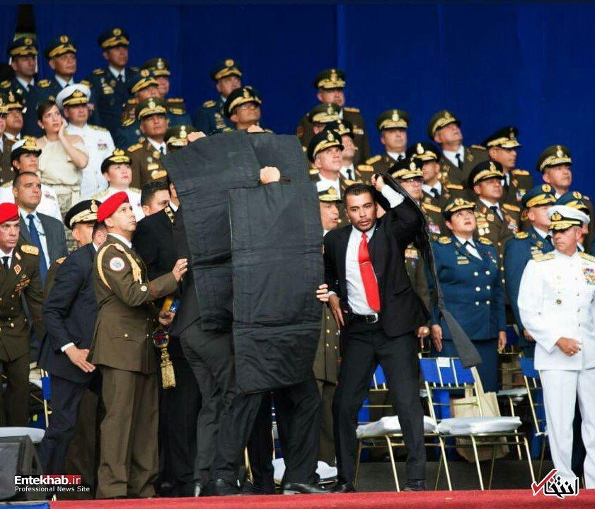 تصاویر : سوء قصد به جان رئيس جمهور ونزوئلا