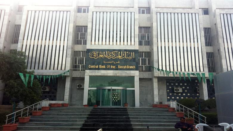 بانک مرکزی عراق: با دلار با بانکهای معامله نکنید