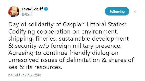 ظریف: امروز روز همبستگی کشورهای ساحلی دریای خزر برای ممنوعیت حضور نیروهای نظامی بیگانه است