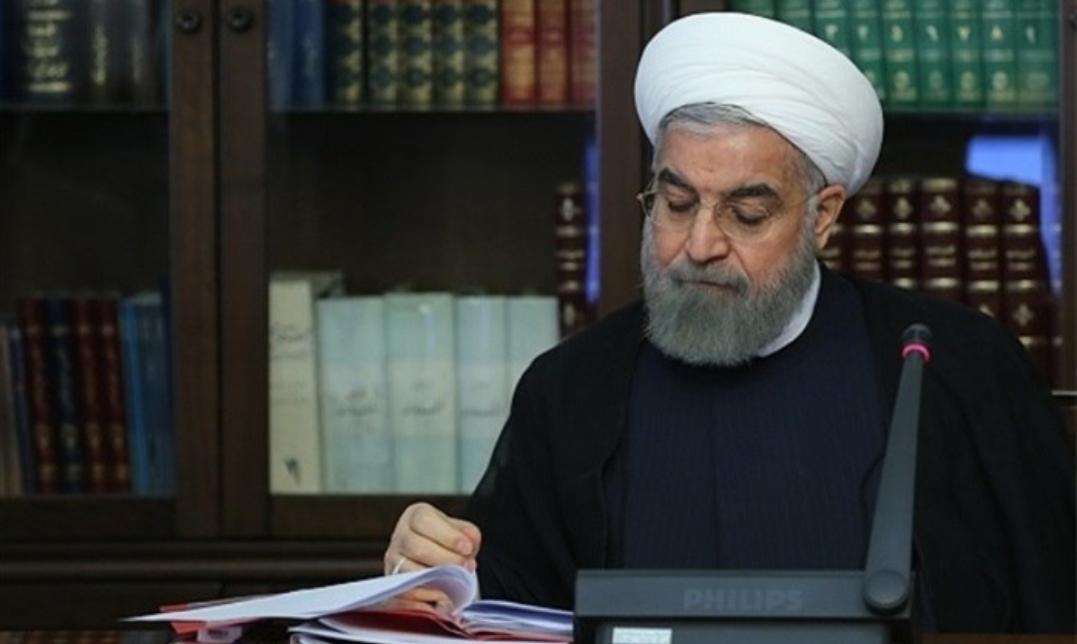 تقدیر رییس جمهوری از نتایج کاروان ایران در بازیهای آسیایی اندونزی