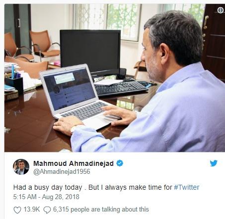 احمدینژاد چوپان نیست!/ واکنش اشتباه کاربران ترکیه به تصویری از رییسجمهور پیشین ایران +عکس
