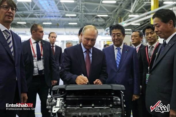 عکس/ بازدید پوتین و شینزو آبه از کارخانه مزدا