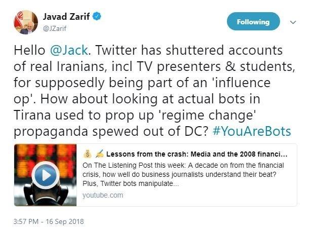 پیام اعتراضی ظریف به مدیرعامل توئیتر درباره بستن حساب کاربران واقعی ایران