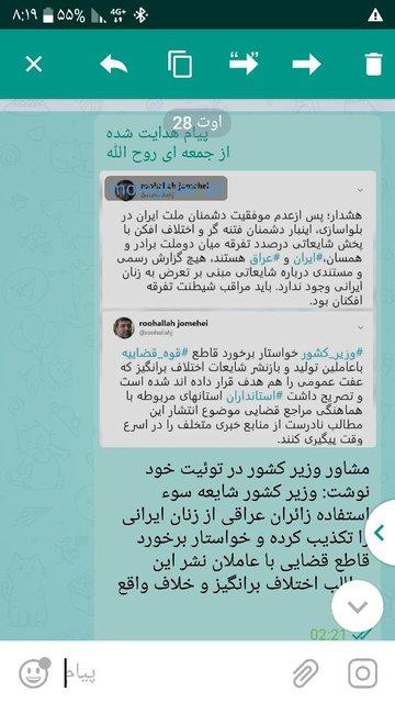وزیر کشور شایعه سوءاستفاده زائران عراقی از زنان ایرانی را تکذیب کرد / هیچ گزارش رسمی و مستندی درباره تعرض به زنان ایرانی وجود ندارد