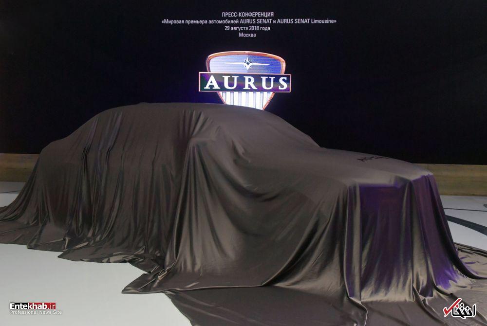 عکس/ رونمایی از خودروی جدید پوتین