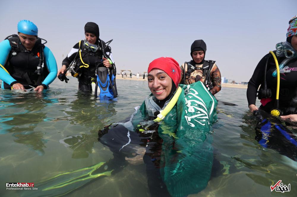 عکس/ آموزش غواصی به زنان عربستانی