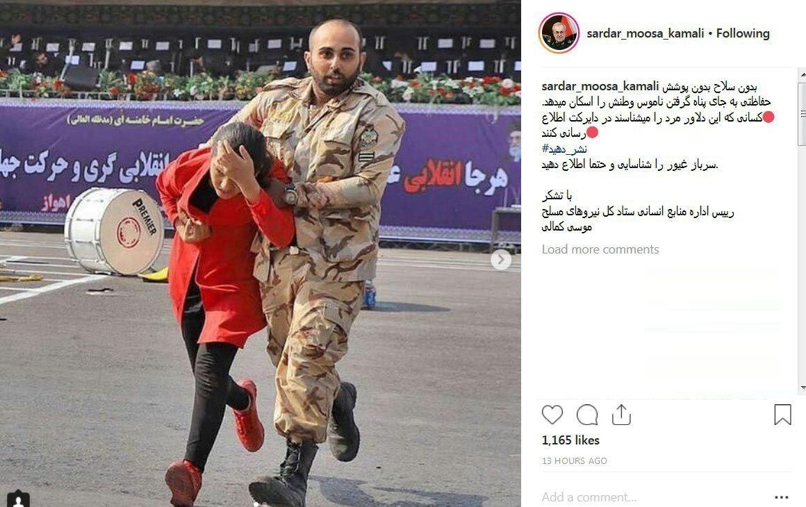 درخواست سردار کمالی: این سرباز فداکار در حمله تروریستی اهواز را شناسایی کنید +عکس