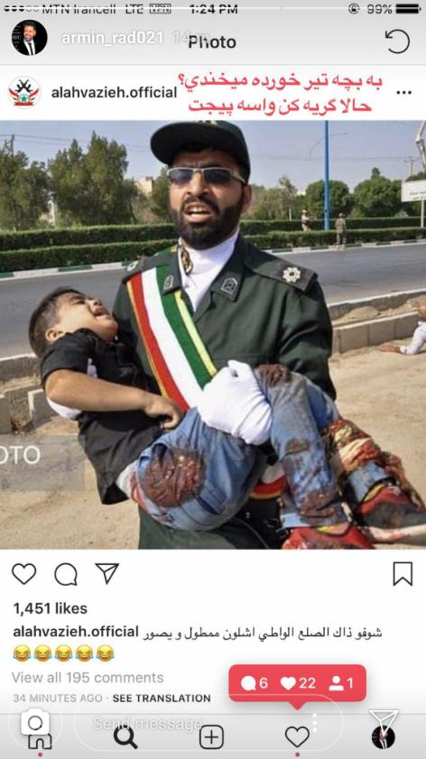 صفحه اینستاگرام الاحوازیه هک شد! (عکس)