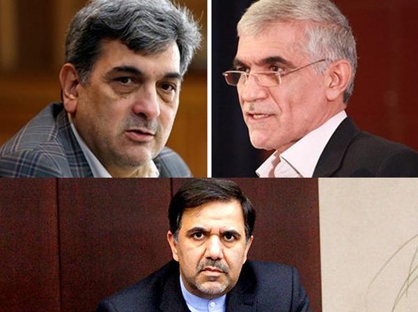 افشانی و حناچی در راه وزارت راه