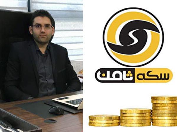مدیرعامل فراری «سکه ثامن» بازداشت شد