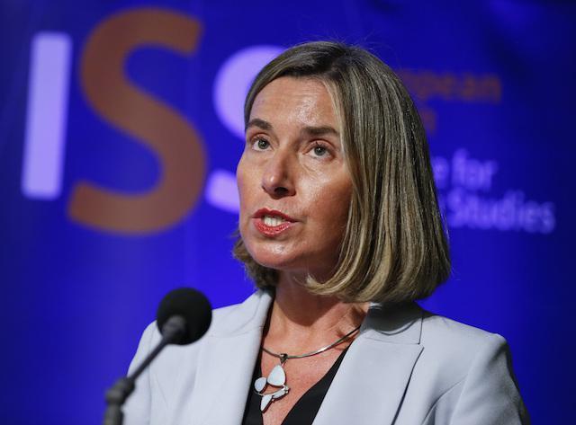 بیانیه اتحادیه اروپا: برای تکمیل سازوکار مالی برای ایران عزمی راسخ داریم