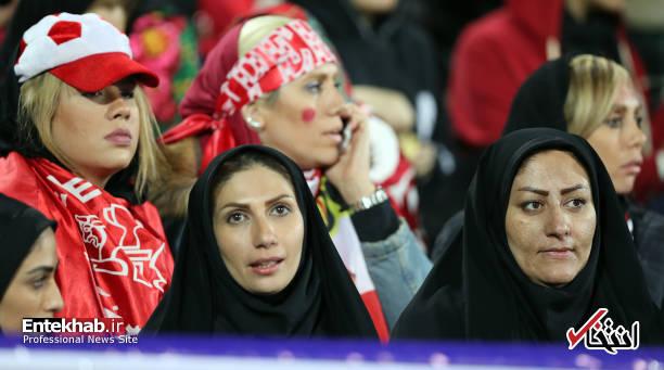تصاویر : بانوان پرسپولیسی در ورزشگاه آزادی