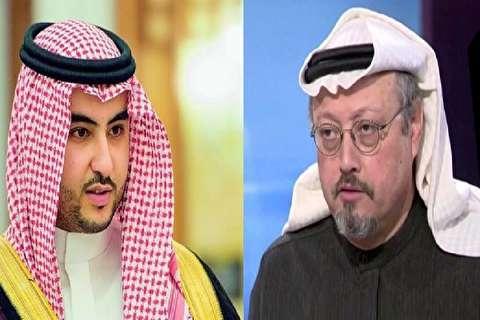 برادر ولیعهد سعودی: تماس من با خاشقچی قبل از وفات و پیشنهاد رفتن به کنسولگری صحت ندارد / آخرین پیام من به او ۲۶ اکتبر ۲۰۱۷ ارسال شده بود