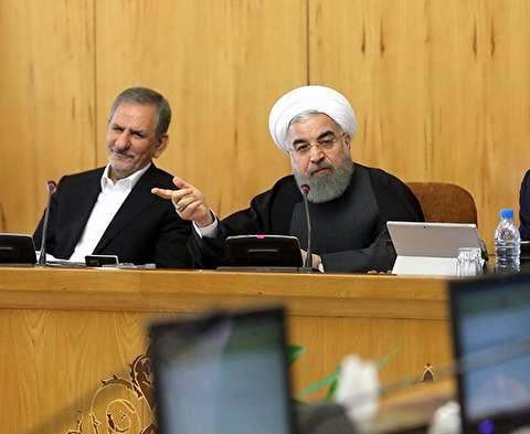 روحانی: سود سهام عدالت هفته اول آذرماه به ۵ میلیون نفر پرداخت میشود؛ هرنفر ۱۷۵ هزار تومان