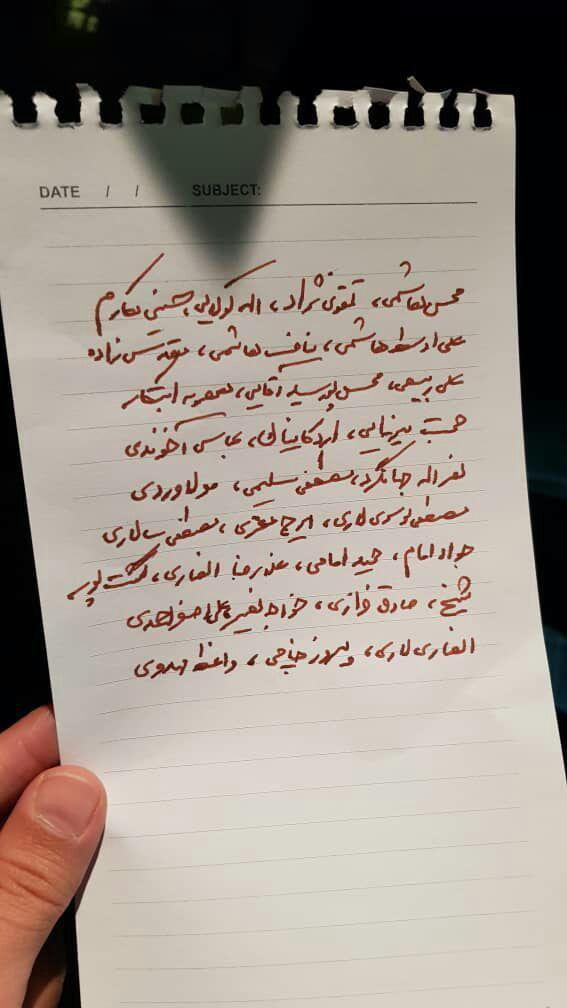 اسامی گزینه های شهرداری تهران / سخنگوی شورای شهر: هر عضو شورا به ۵ نفر رای میدهد تا ۵ کاندیدای نهایی انتخاب شوند
