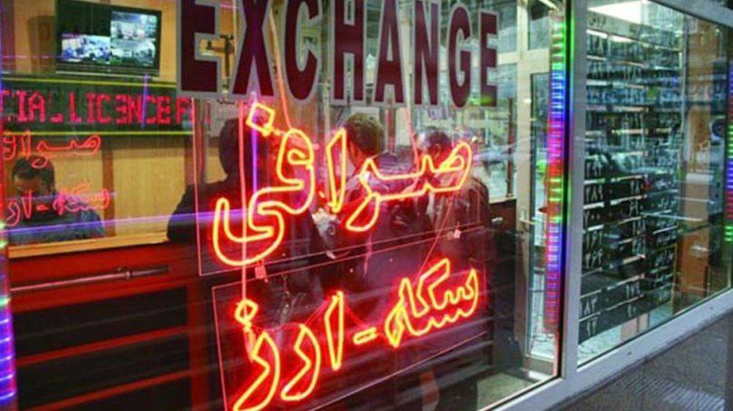 دبیر کانون صرافان:ایجاد بازار متشکل ارزی آرزوی٧٠ ساله اقتصاد ایران است