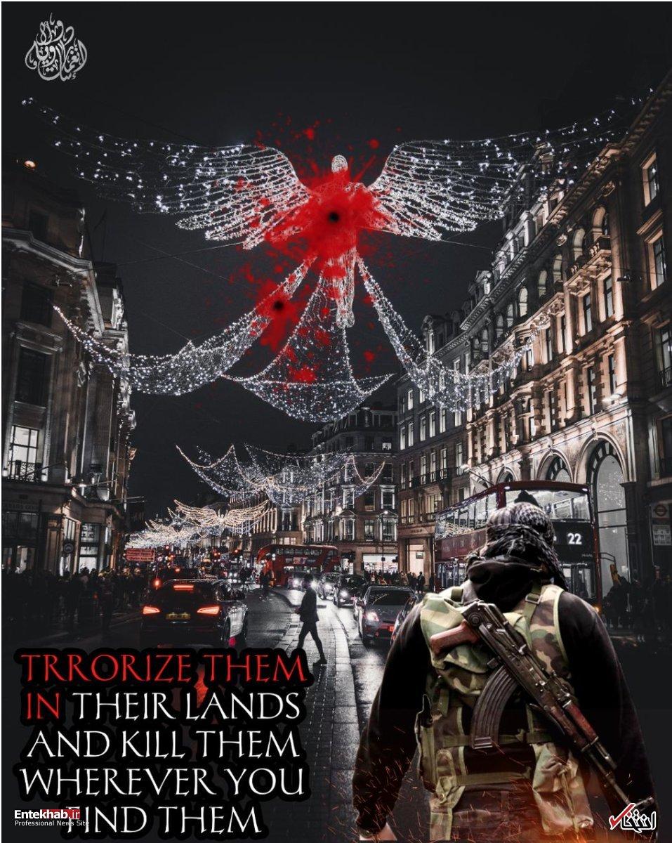 گروه جادوگران تلگرام عکس/ تهدید داعش به حملات تروریستی در کریسمس