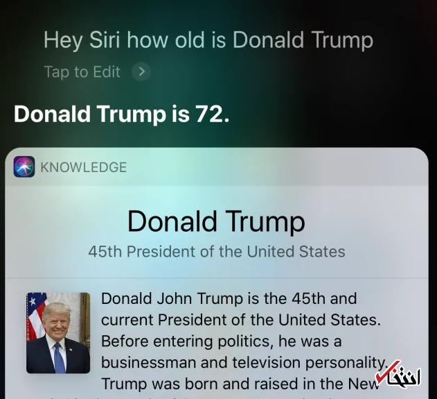 لجبازی دستیار صوتی «سیری» با رئیس جمهور آمریکا / نمایش عکسهای مستهجن به جای تصویر دونالد ترامپ - 5