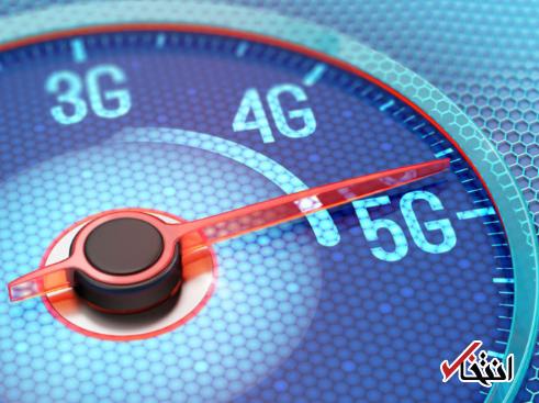 چگونگی اینترنت 5G مولد امنیت و نوآوری می شود؟