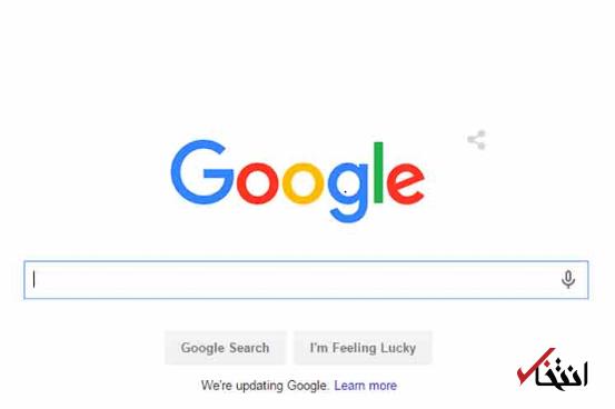 گوگل معلم زبانتان می شود / آموزش تلفظ صحیح کلمات با هوش مصنوعی