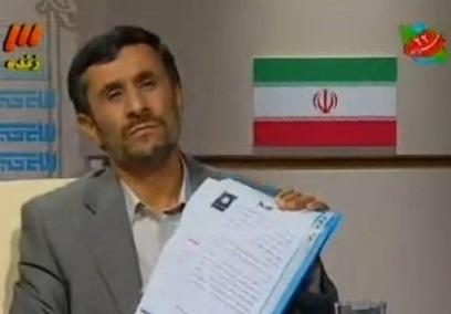 واکنش آشنا به دعوت احمدی نژاد از روحانی برای مناظره: یک بار به اسم مناظره، 19 دقیقه وقت سفارشی گرفتید؛ در همیشه بر یک پاشنه نمیچرخد