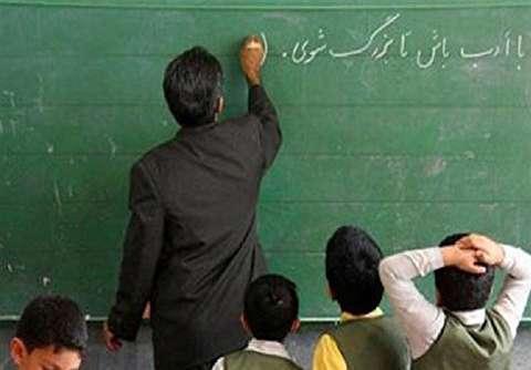میزان افزایش حقوق فرهنگیان پس از اجرای طرح رتبهبندی معلمان