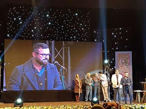 برگزیدگان دوازدهمین جشن منتقدان سینمای ایران معرفی شدند/بیشترین جوایز برای «مغزهای کوچک زنگ زده»