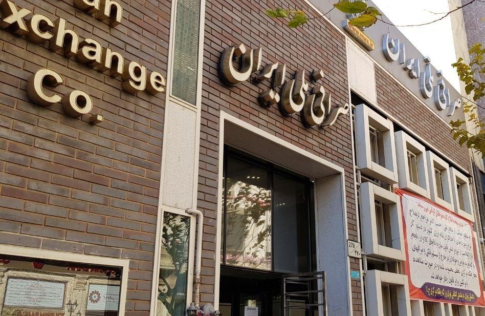 به دستور بانک مرکزی: مهمترین پاتوق دلالان ارز جمع شد