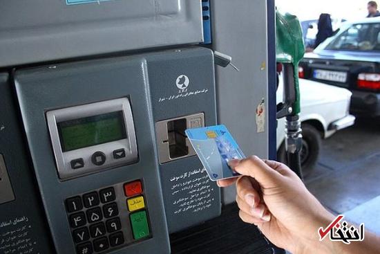 5 نکته مهم درباره کارت سوخت