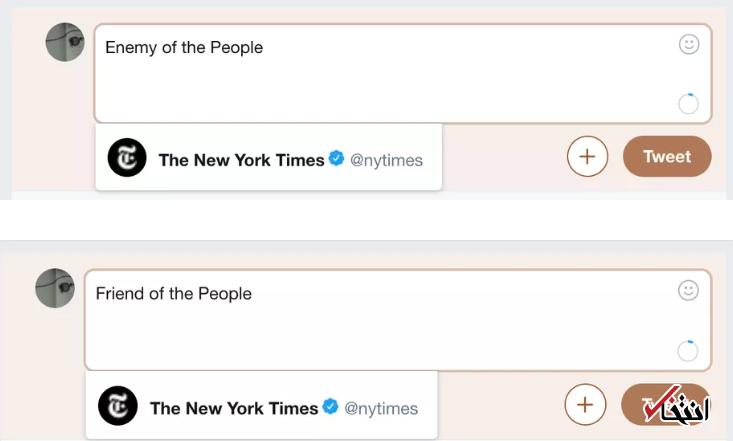 عجیب ترین باگ توییتر کشف شد / جستجوی عبارت «دشمن مردم» به «نیویورک تایمز» می رسد!