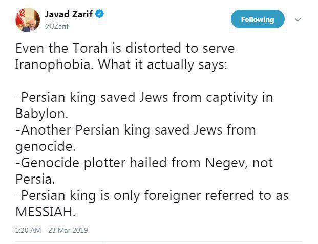 ظریف: پادشاهان پارس بودند که یهودیان را از