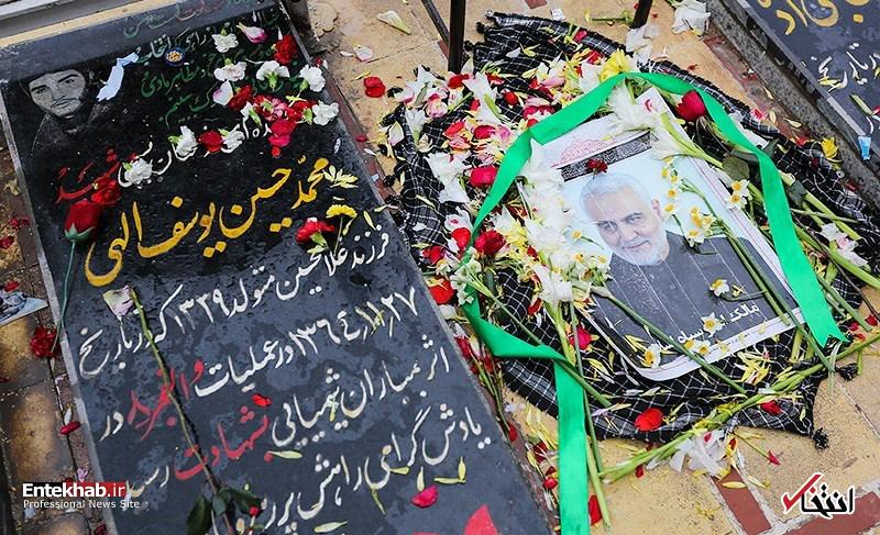 تصاویر : محل خاکسپاری سپهبد شهید قاسم سلیمانی