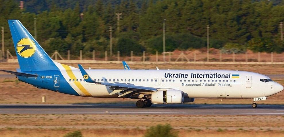 رئیس هواپیمایی اوکراین: هواپیمای سرنگون شده هشداری دریافت نکرده بود
