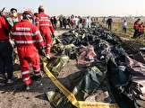 ۱۴۸ پیکر از قربانیان سقوط هواپیما شناسایی شد/ تحویل ۵۷ پیکر به خانوادهها + اسامی