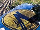 جعبه سیاه هواپیمای اوکراینی به کجا منتقل میشود؟