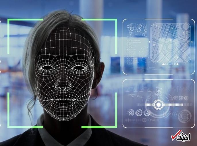 پایان حریم خصوصی کاربران فرا رسیده است؟ / نگاهی به جدیدترین برنامه مبتنی بر «تکنولوژی تشخیص چهره» / از نام تا شماره های تماس میلیونها نفر در فضای مجازی سرگردانند