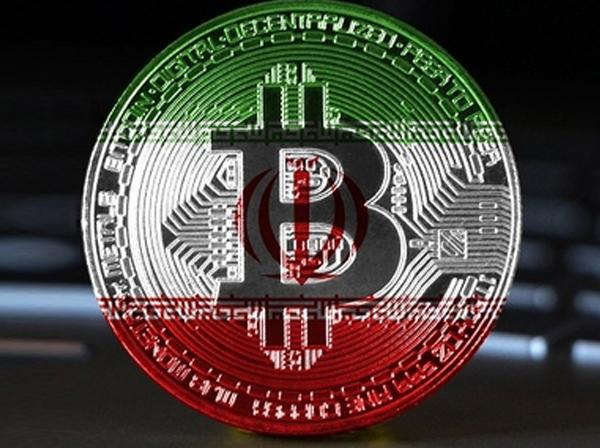 ایران چگونه از بیت کوین برای دور زدن تحریمهای ترامپ استفاده میکند / درآمد ۸.۵ میلیارد دلاری ایران که امکان گیر افتادن آن در تور تحریمهای بانکی وجود ندارد