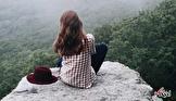 چرا باید هر روز ساعاتی را تنها باشید؟