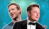 چرا مدیرعامل تسلا خواستار حذف اکانت های فیس بوک است؟ / نگاهی به پشت پرده هشتگ «DeleteFacebook»