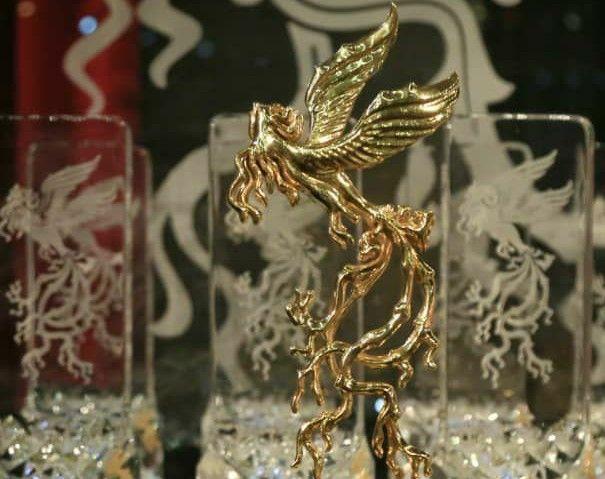 آغاز پرواز سیمرغ ها در مراسم پایانی جشنواره فیلم فجر