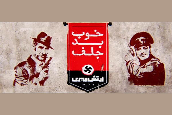 پژمان جمشیدی و سام درخشانی با «ارتش سری» از آخر بهمن در سینماها