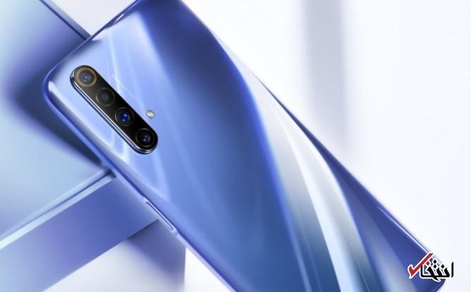 گوشی «ریلمیX50 Pro 5G » در تاریخ 4 اسفند ماه در رویدادی آنلاین معرفی می شود