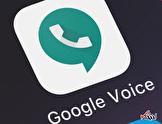 چگونه با «گوگل ویس» در تلفن هوشمند، تبلت یا رایانه خود تماس بین المللی بگیریم؟