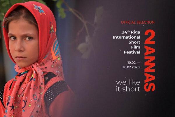 نمایش فیلم کوتاه «آزاده» در جشنواره لتونی