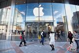 اقدامات امنیتی جدید اپل برای مبارزه با شیوع ویروس کرونا / بررسی دمای بدن مشتریان در فروشگاههای اپل در پکن