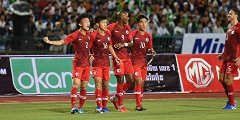 نامه فدراسیون هنگ کنگ به فیفا: به خاطر کرونا، نمی توانیم برای بازی به ایران بیاییم / بازی را عقب بیندازید
